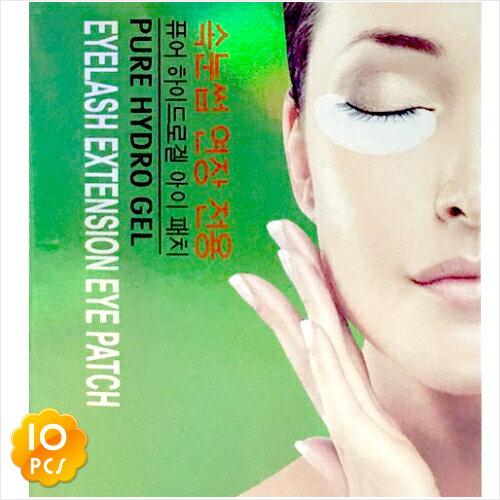 嫁接睫毛專用蠶絲下眼貼.保濕眼膜(10對) [50607]