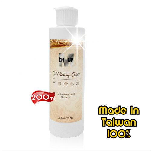 【100%台灣製造】tHMUP光撩凝膠清潔液--200mL [52692]美甲店選用