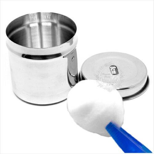 不銹鋼杯罐(單入)--放酒精棉球消毒醫療考試用 [52746]