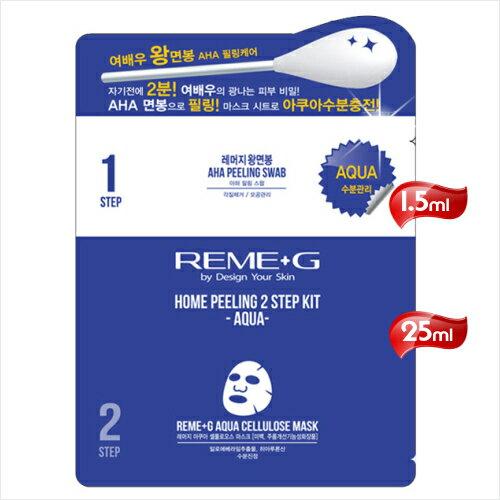 韓國REME+G潤美肌大棉棒雙效極潤面膜(1.5mL+25mL) [53293]