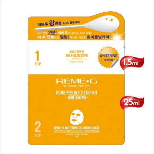 韓國REME G潤美肌大棉棒雙效極白面膜 1.5mL 25mL   53294
