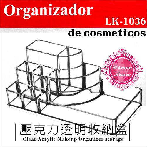 保養化妝品壓克力透明收納盒.置物展示架(單入)LK-1036 [53453]