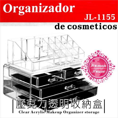 飾品保養化妝品壓克力透明收納盒.置物展示架(JL-1155)-單入 [53653]