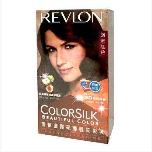 REVLON露華濃霓采護髮染髮乳-34紫紅色 [54020]