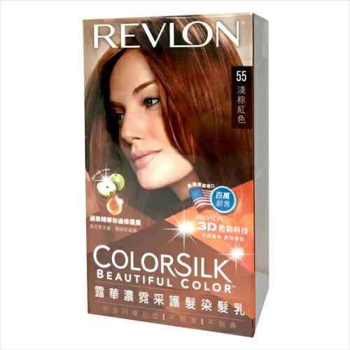REVLON露華濃霓采護髮染髮乳-55淺棕紅色 [54021]