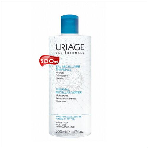 優麗雅URIAGE全效保養潔膚水(正常偏乾肌膚)-500mL [54045]