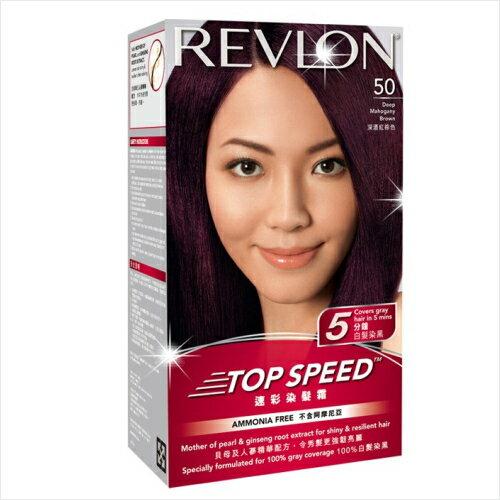 【灰白髮適用】REVLON露華濃速彩染髮霜-5深酒紅棕色 [63604]