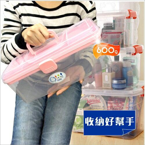 台灣製!掀蓋式雙層透明工具化妝品置物箱.收納箱-單入 [36501]