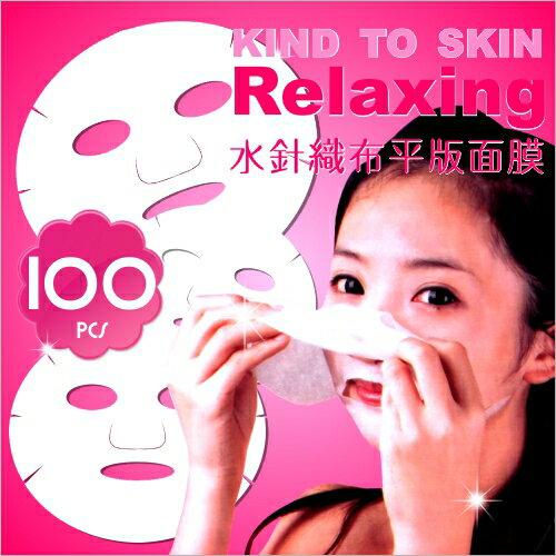 【限時免運】Beautyfor水針織布平版面膜紙-100片[45930]