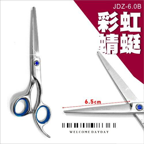 彩虹蜻蜓JDZ-6.0B設計師上課美髮剪刀(單支) [55439]