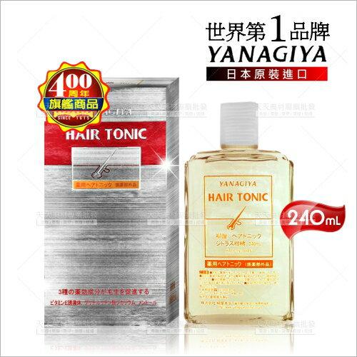 日本柳屋YANAGIYA髮根精華液(增強版)-240mL[50596]