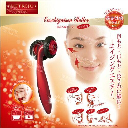 WOMAN HOUSE:日本VESSEN-800調理紋路按摩器-單入[56334]身體紓壓