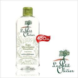 法國小橄欖樹橄欖油三合一卸妝液-400mL[56497]敏感肌適用
