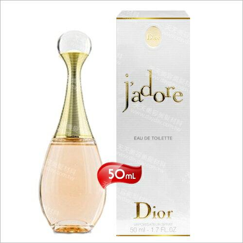 WOMAN HOUSE:Dior迪奧真我宣言女性淡香水-50mL[56539]