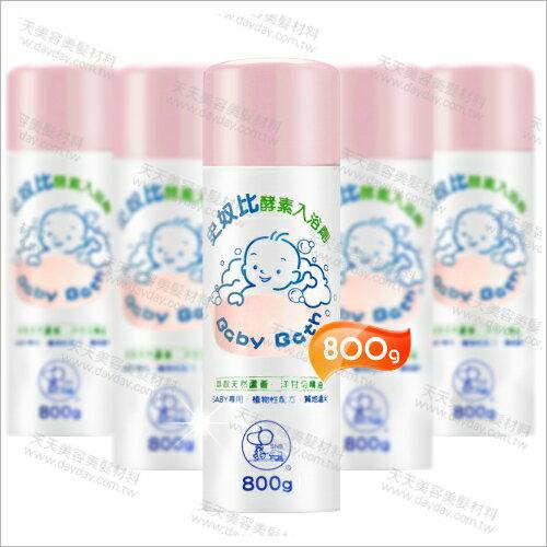 台灣史奴比嬰兒童泡澡酵素入浴劑-800g[56640]