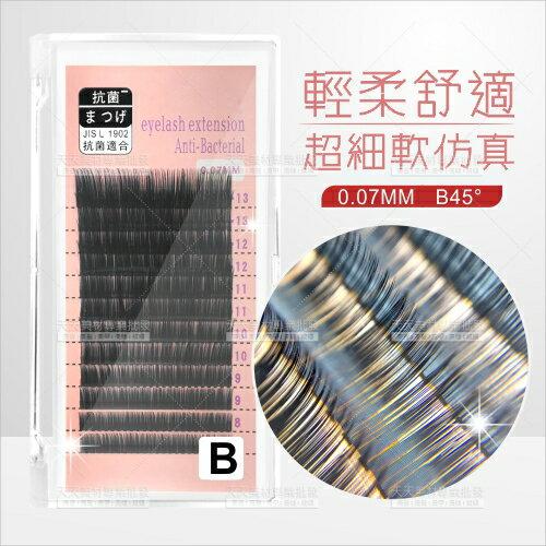 WOMAN HOUSE:日式!0.07B細軟高仿真嫁接睫毛-單盒黑色(8-13mm)[56682]