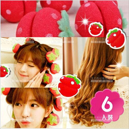 WOMAN HOUSE:草莓造型波浪捲髮海綿髮捲球-6入[43442]