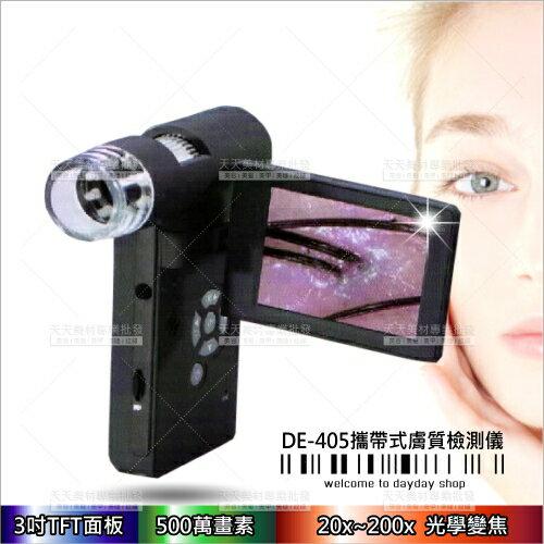 <br/><br/>  台灣典億DE-405攜帶式膚質檢測儀(掌上型)[49881]天天美容美髮材料<br/><br/>