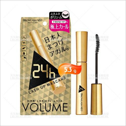 WOMAN HOUSE:日本BCLNEO亮眼完美輕量濃翹睫毛膏-5.3g[57001]
