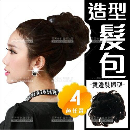 WOMAN HOUSE:造型假髮包-單入(雙邊拉提蜂窩髮插型)增加髮量[57002]