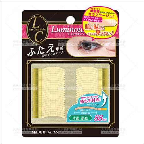 WOMAN HOUSE:日本BN偽素顏膚色雙眼皮貼膠LCA-6(44回)[57028]