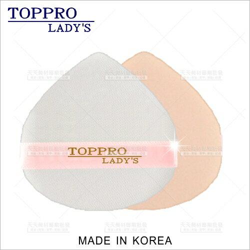 WOMAN HOUSE:韓國製氣囊包覆氣墊粉撲水滴型-2入(TLA-1703)[57133]