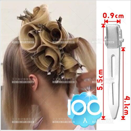 WOMAN HOUSE:頭髮造型定位夾.5.5CM小鴨夾(100入)[57403]