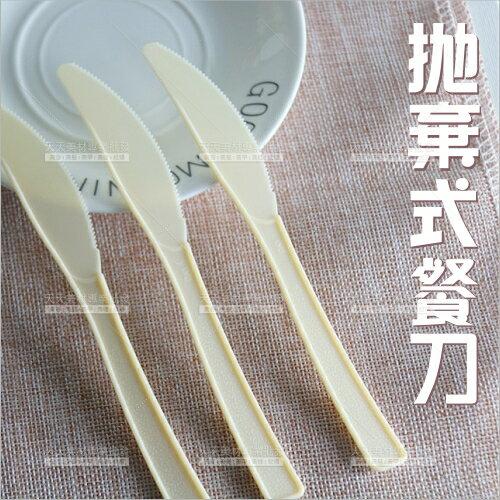 軟化去角質一次性刮腳皮刀腳底按摩(拋棄式餐刀)-單支[57524]
