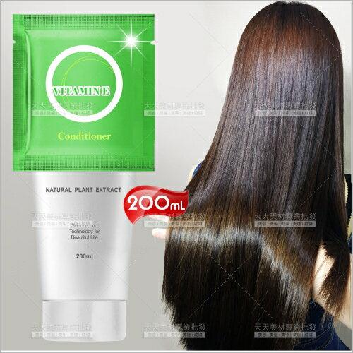 WOMAN HOUSE:台灣製SS捲毛矯直膏-200mL[71100]天天美容美髮材料
