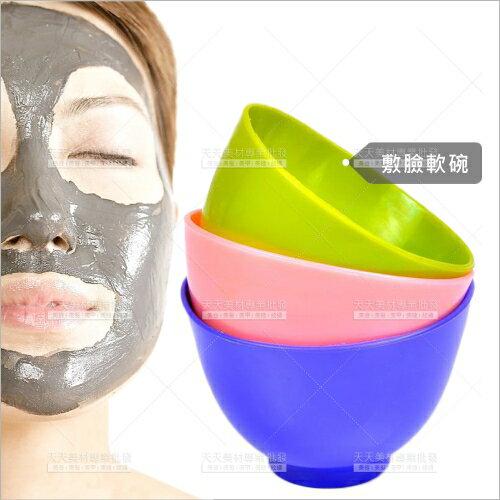 諾門敷臉矽膠軟碗(中)-不挑色(單入)美容師考試做臉部保養[73407]