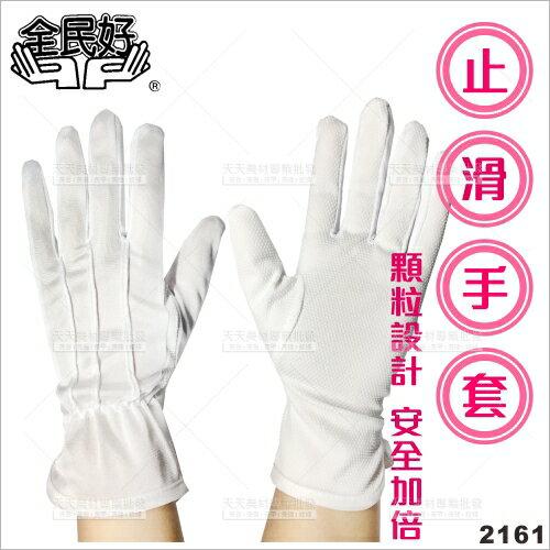 淑女機車止滑手套(純白色/L)-1雙(#2161)[93187]