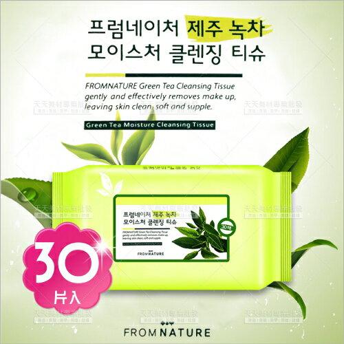 韓國echoice濟州島綠茶潔面卸妝巾-30片[57695]