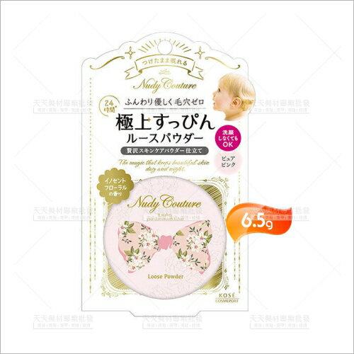 日本KOSE妞蒂可極上素顏蜜粉-6.5g(02純淨粉)[57759]