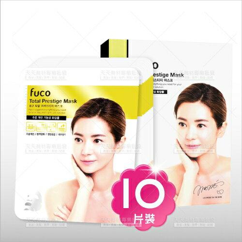 韓國FUCO逆齡活膚面膜(10片入)[58062]