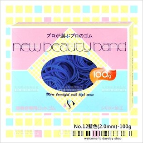 日本製美髮專用橡皮筋(抗酸鹼高拉力)-100克盒#12(2mm)[58144]