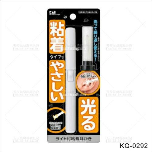 貝印LED白燈粘著耳扒-單入(KQ-0292)[58234]