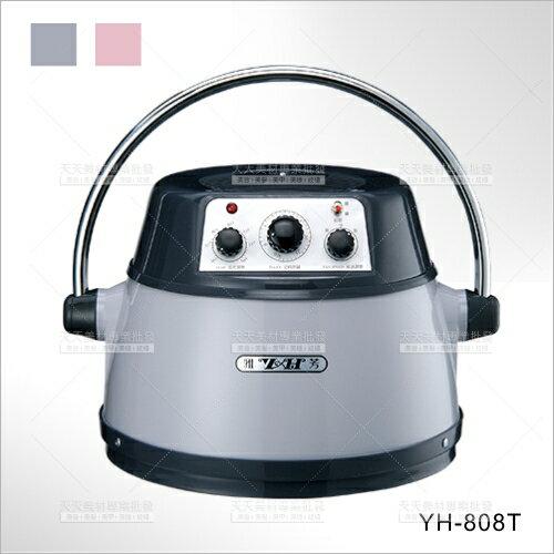 台灣紳芳 | YH-808T紅外線寵物烘毛機[56017]寵物美容開業儀器設備