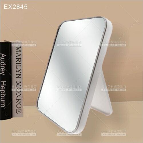 白色方形立鏡-單入(大)EX2845美妝桌鏡[56256]