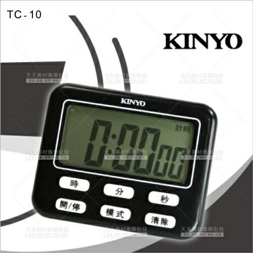 KINYO電子正倒數計時器-單入(TC-10)[57649]