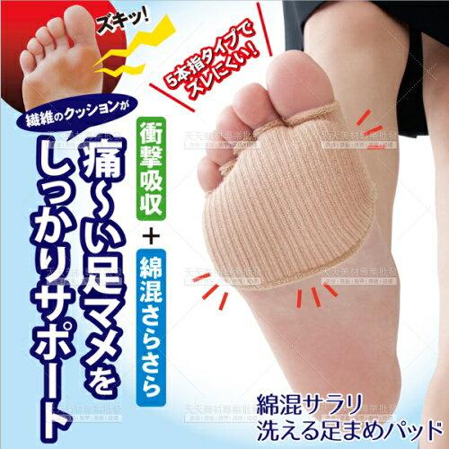 日本製緩解疼痛五趾腳套-一對入(不挑色)OL上班族高跟鞋[58484]