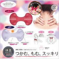 療癒按摩家電到日本VESS肩頸紓壓按摩滾輪-單入(不挑色)BRE-1202[58488]