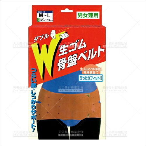 日本製W遠紅外線骨盆束帶-單入(M-L)銀髮族銷售第一[58496]