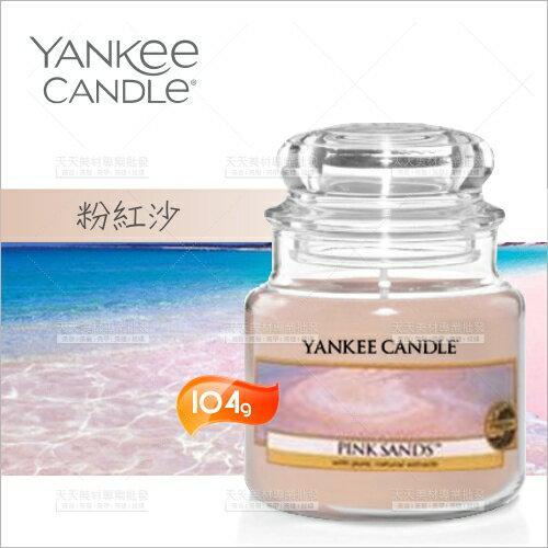 美國YANKEE香氛蠟燭-104g(粉紅沙)室內芳香[58559]
