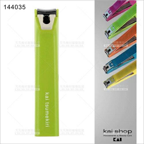 貝印144035繽紛色彩不鏽鋼指甲剪-單入(M)綠色[58593]