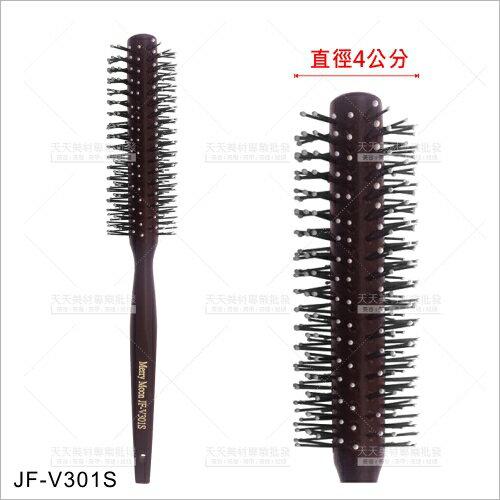 MerryMoon滿天星紅木柄圓梳-單支(小)JF-V301S[58621]