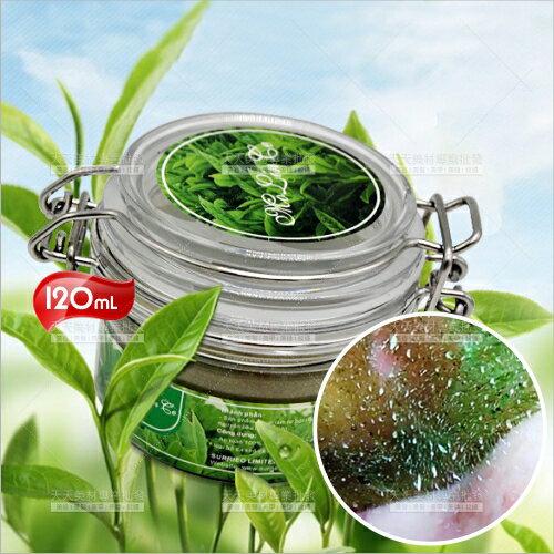 越南拔粉刺綠茶面膜粉-120mL[58651]
