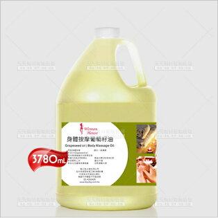 WomanHouse身體按摩葡萄籽油-3800mL(1加侖)[58662]持久油度