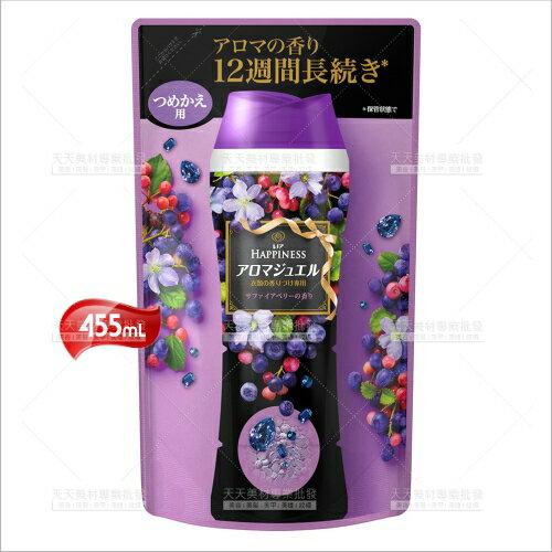 LENOR衣物芳香豆(補充包)-455mL(馥郁野莓)[58677]