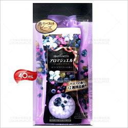 LENOR衣物芳香豆(小包)-40mL(馥郁野莓)[58680]