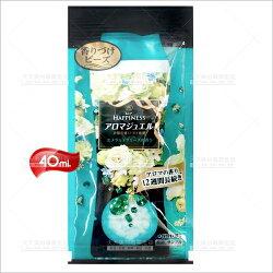 LENOR衣物芳香豆(小包)-40mL(清晨草木)[58681]